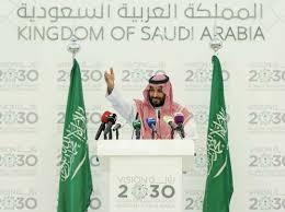 沙特《愿景2030》的雄心与障碍