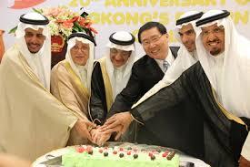 """沙特公布""""2030愿景文件"""",誓..."""