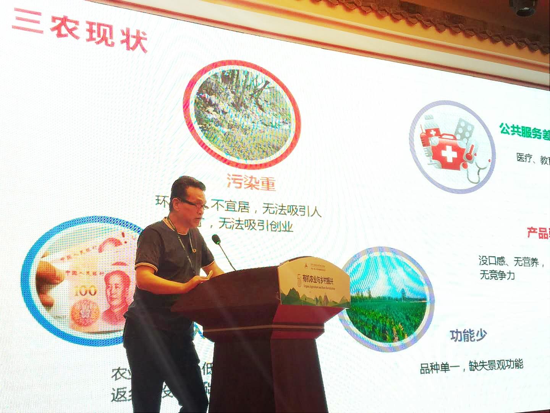 生态(有机)农业产业化是振兴乡村的基石