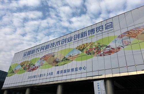 """特石模式即将亮相2018全国""""..."""