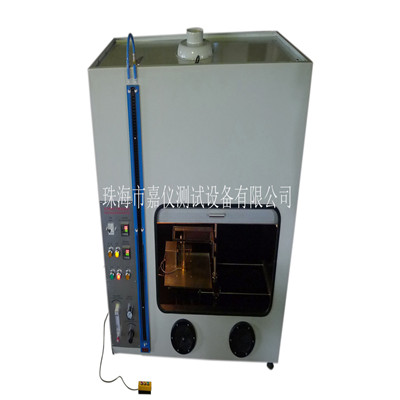 泡沫水平燃烧试验仪 JAY-9319