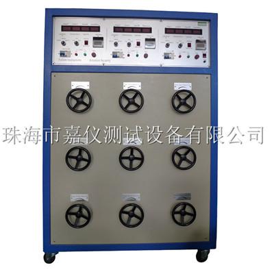 电源负载柜(三工位) JAY-3119