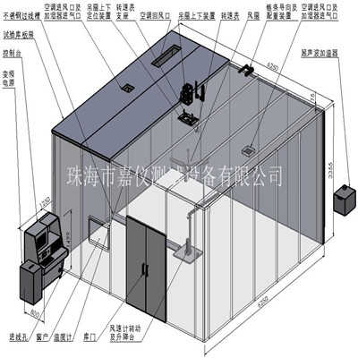 DOE吊扇能效测试系统 JAY-DS12