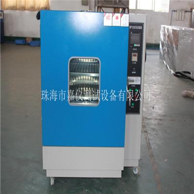 换气式老化箱JAY-1131