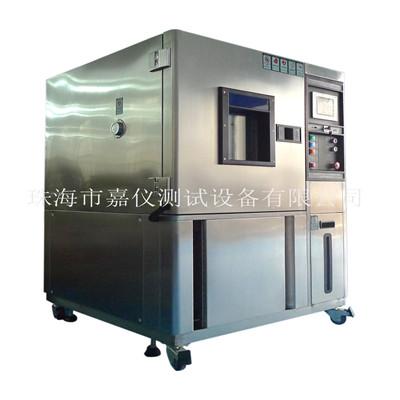 高低温快速变化试验箱JAY-1167