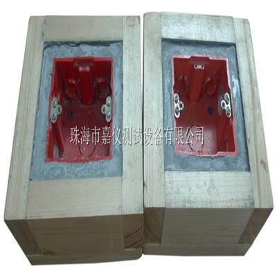 温升试验暗装盒 JAY-3211