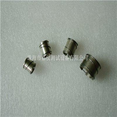 标准灯头用试验灯座温升镍圈(温升套筒)JAY-6059