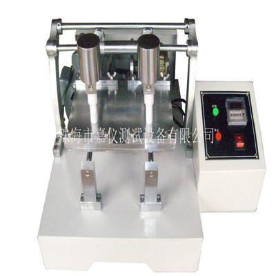 电动摩擦脱色试验机JAY-2127