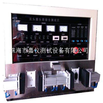 电源插头线综合试验机JAY-2103
