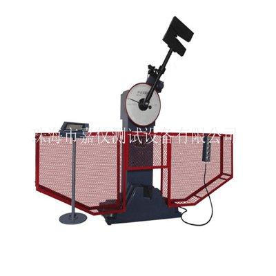 微机控制夏比冲击试验机JAY-7155