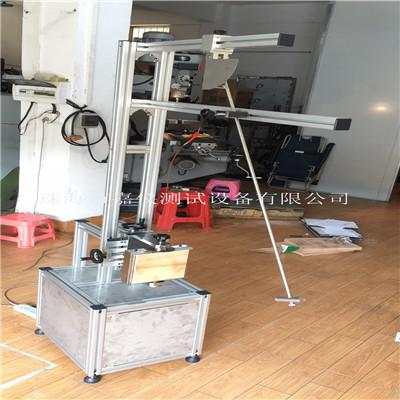 充电桩摆锤冲击试验装置JAY-9744