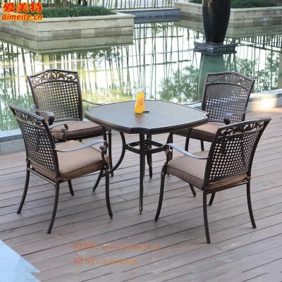 戶外桌椅優君特鑄鋁桌椅