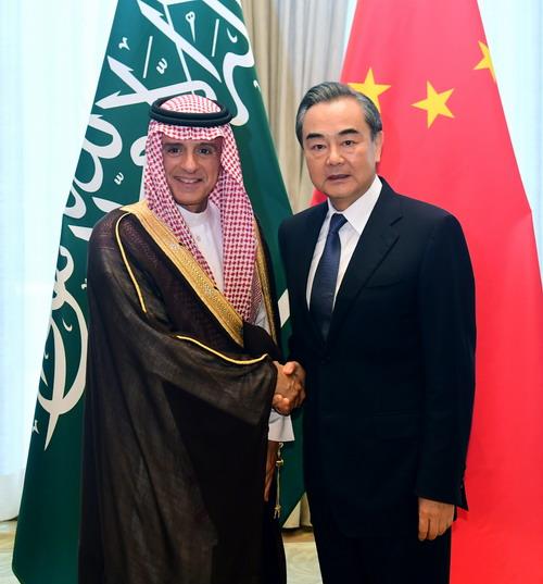 王毅同沙特外交大臣朱貝爾舉行中沙...