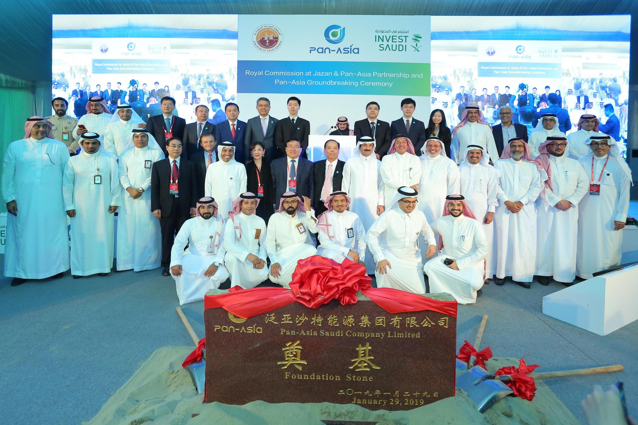 bwin必赢网址沙特石油化工化纤一体化项目奠基仪式成功举办