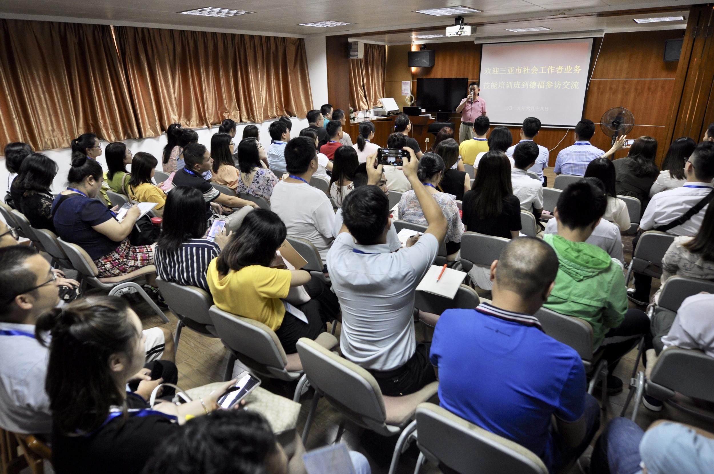 三亚市社会工作者业务技能培训...