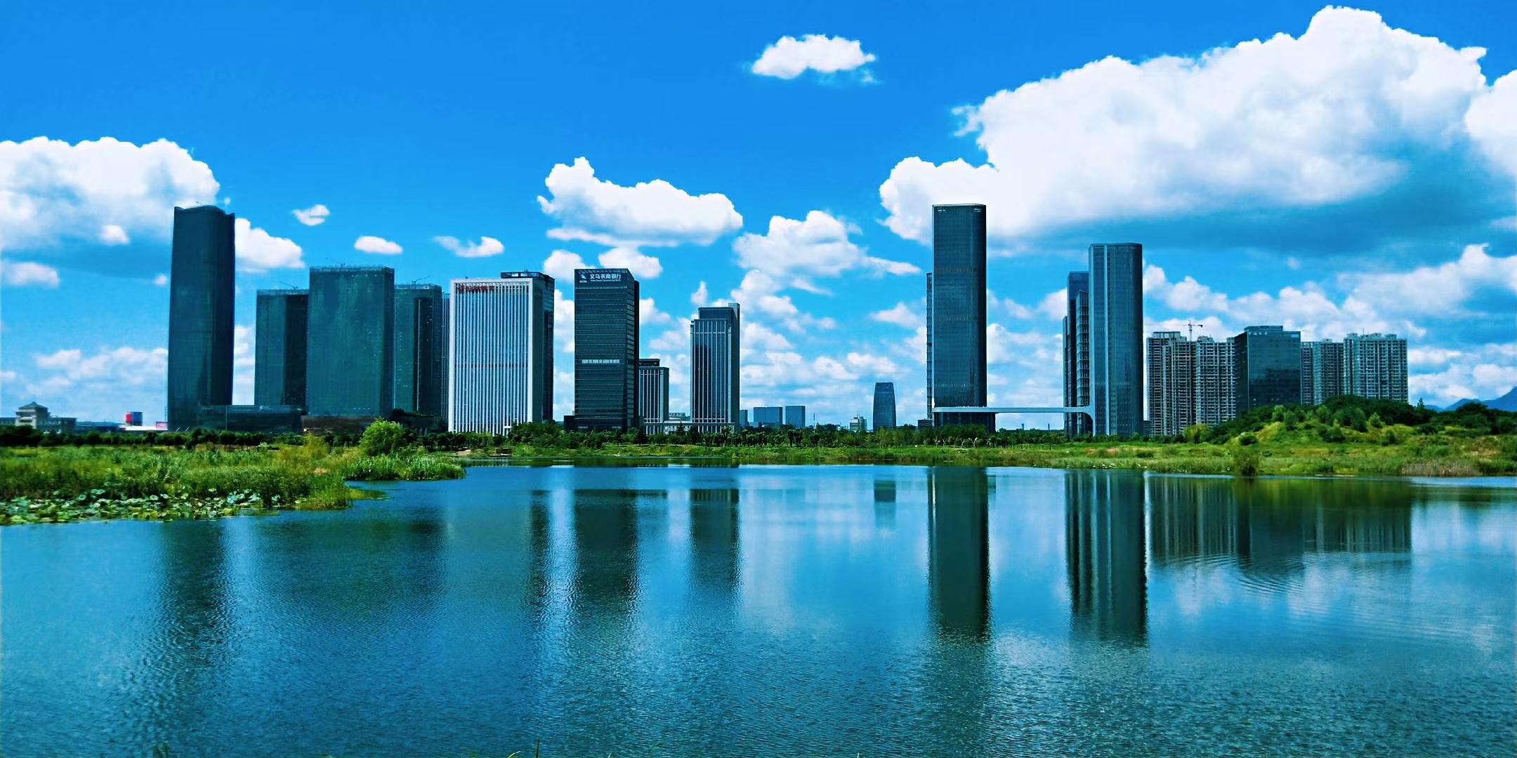 浙江(义乌)国家标准技术审评中心首次成功承办国家标准立项评估会