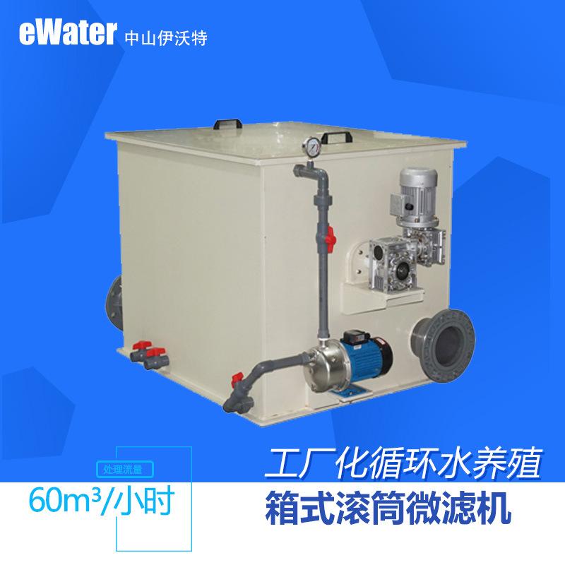 �L筒微�V�C循�h�I水�B殖水�^�V流量60m3/h 耐腐�gPP海水№淡水用