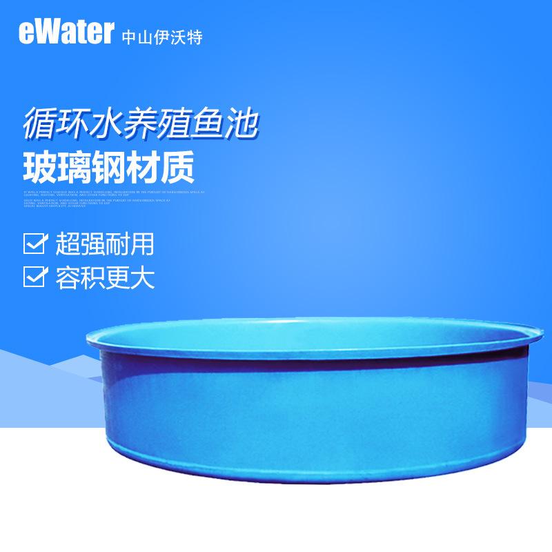 大型一�w式�A形玻�w∏�~池 �F底循�h水�B殖��~池