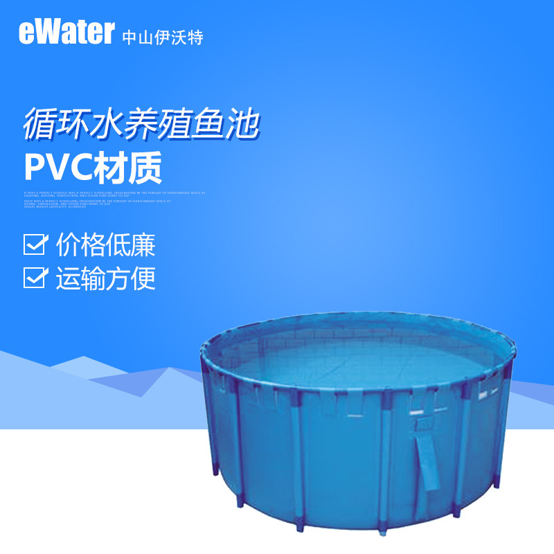 循⊙�h水�B殖�~池小型�h保PVC折�B�酣��B�~池