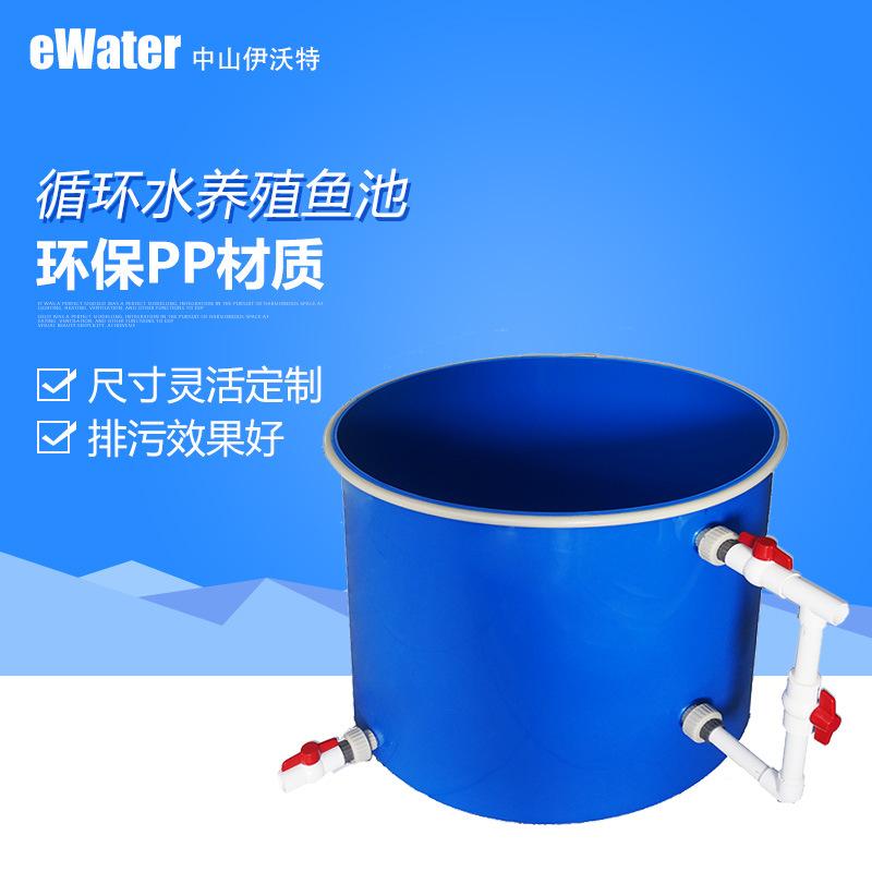 工�S化循�h水�B殖�~池小型■�h保PP�~池 �F底→排�@效果好
