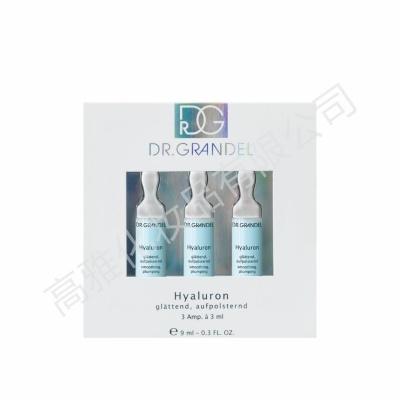 德國奧美 DR.GRANDEL 保濕撫紋精華安瓶