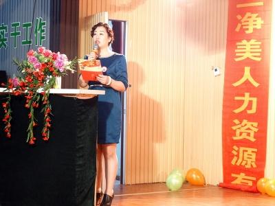 河北信一净美物业服务有限公司店庆总经理王雪丽致辞