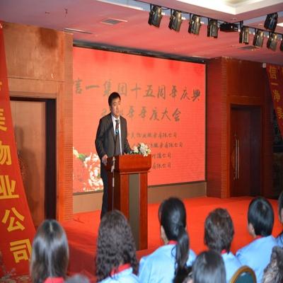 河北信一净美物业服务有限公司15周年店董事长刘华致辞