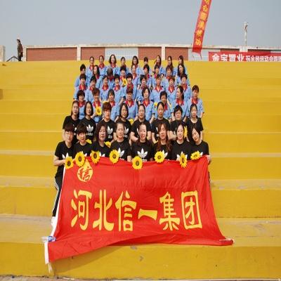 2018年公司参加渤海新区全运会