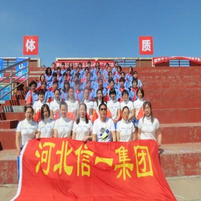 公司参加渤海新区第四届全运会