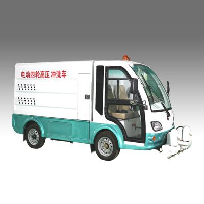 电动环卫车,四轮高压冲洗车,BN-14四轮高压洗地车