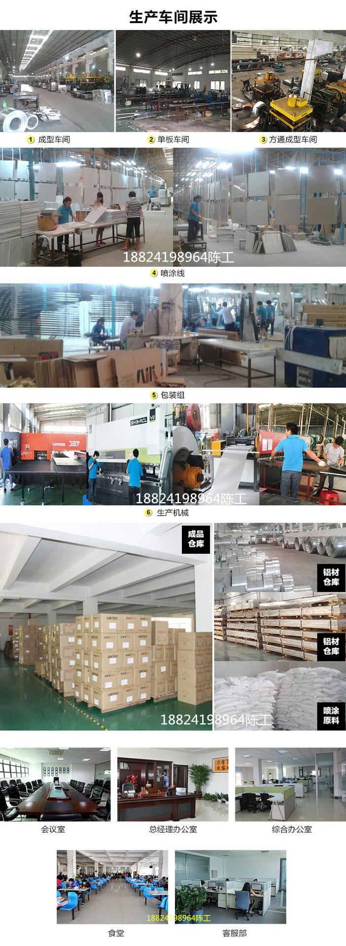 深圳铝单板厂家