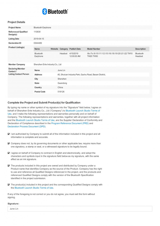 BQB01认证证书