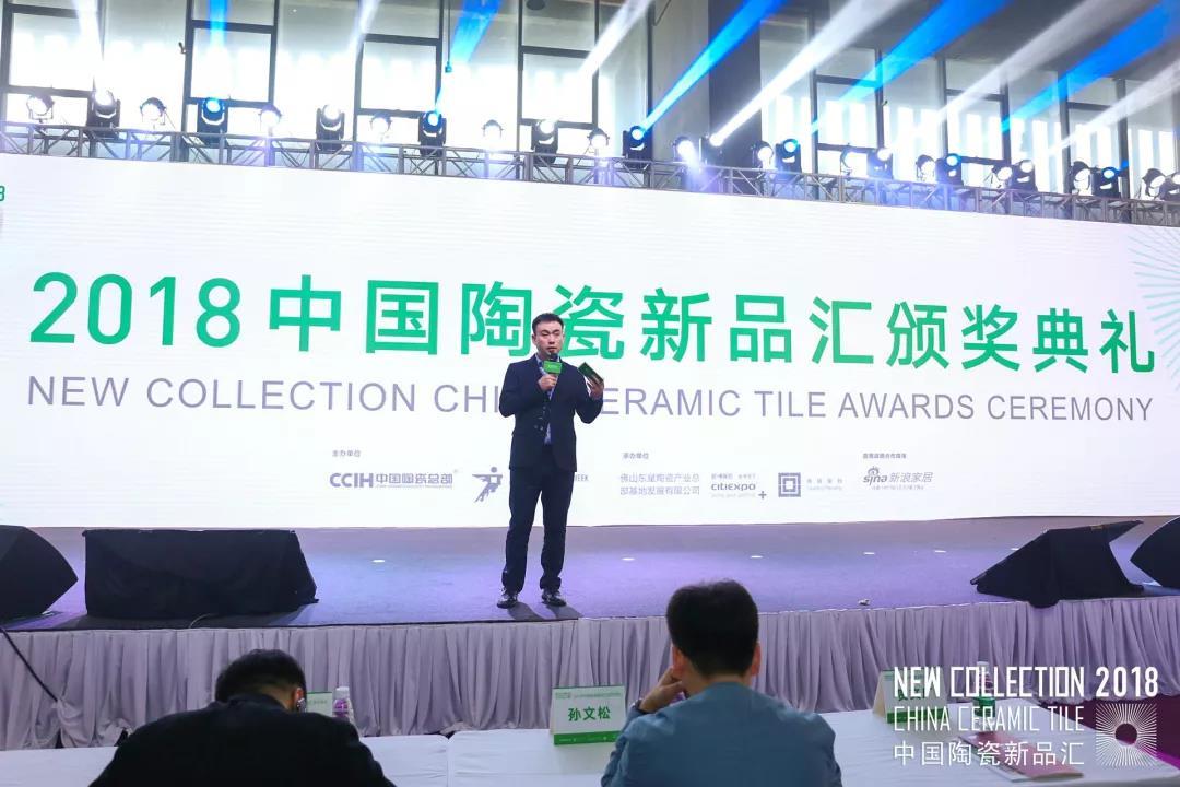 2018中國陶瓷新品匯|這絕不僅...