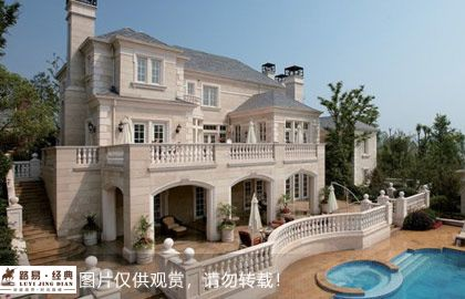 杭州綠城青山湖