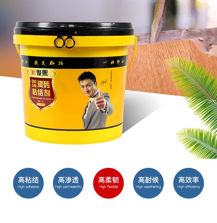 强力瓷砖粘结剂性能