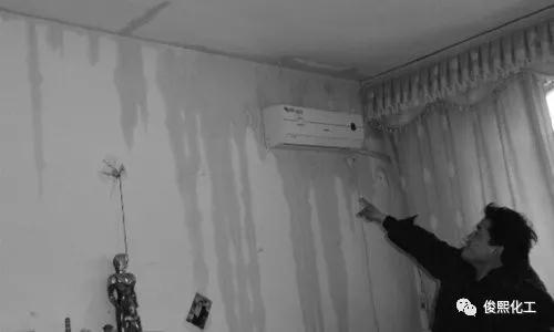 房屋渗水漏水