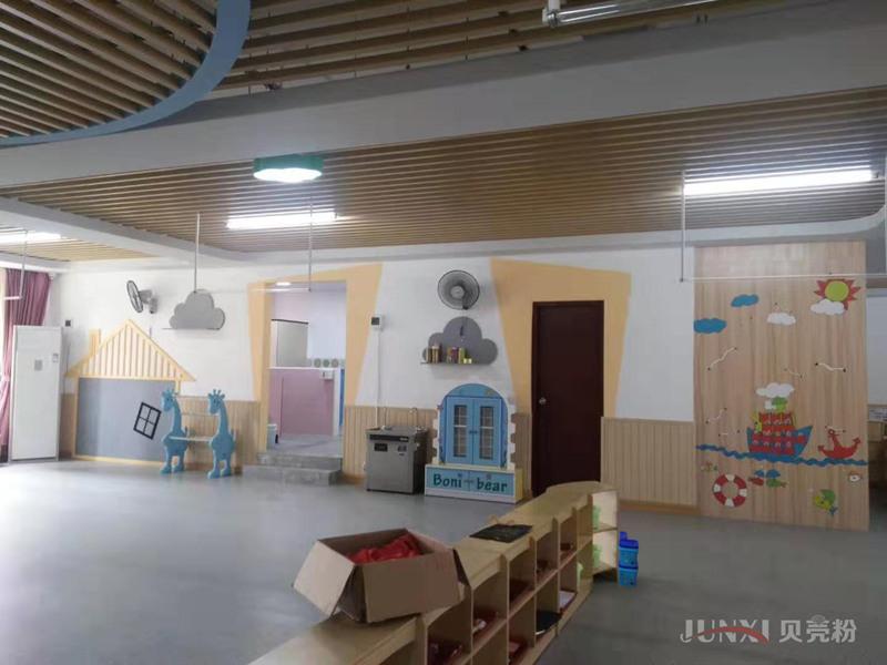 俊熙贝壳粉装修幼儿园案例