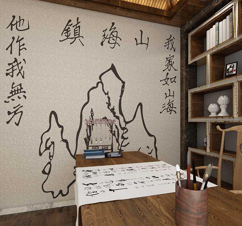 贝壳粉书房背景墙