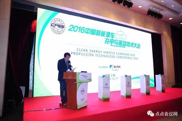 600位行业专家齐聚上海,点点...