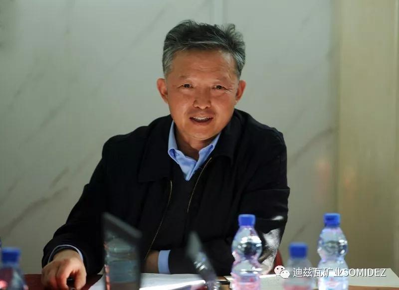 """迪玆瓦矿业""""大学习大讨论""""活动集..."""