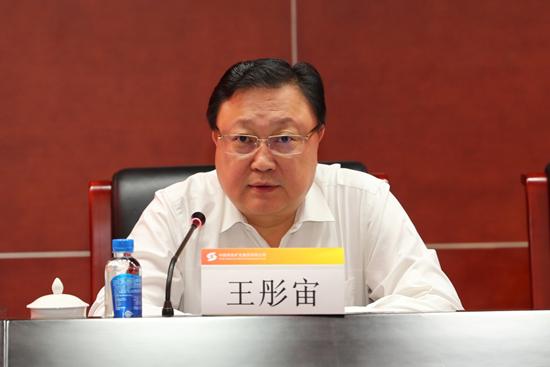 中国有色集团召开2018年基层党...