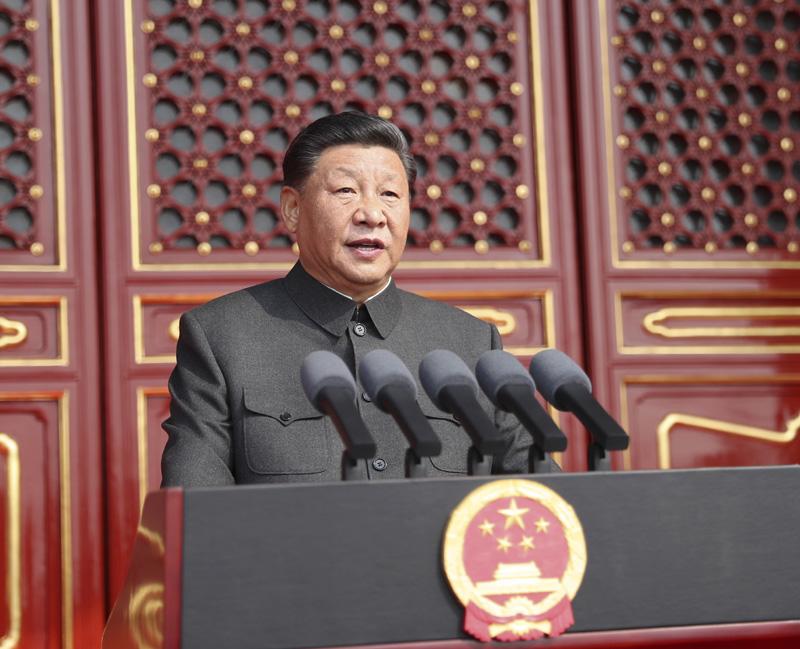 庆祝中华人民共和国成立70周年大...