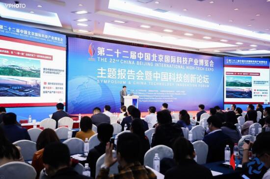 中国有色集团参展第二十二届中国北...