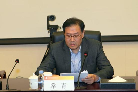 中国有色集团召开风控合规体系建设...