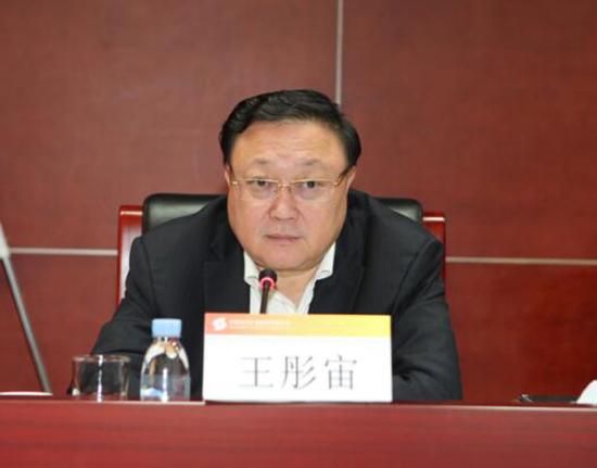中国有色集团召开2020年度预算...