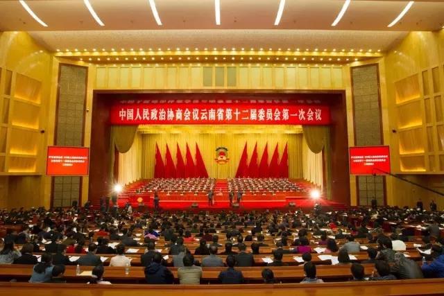 蔡俊丰出席省政协第十二届委员会第...