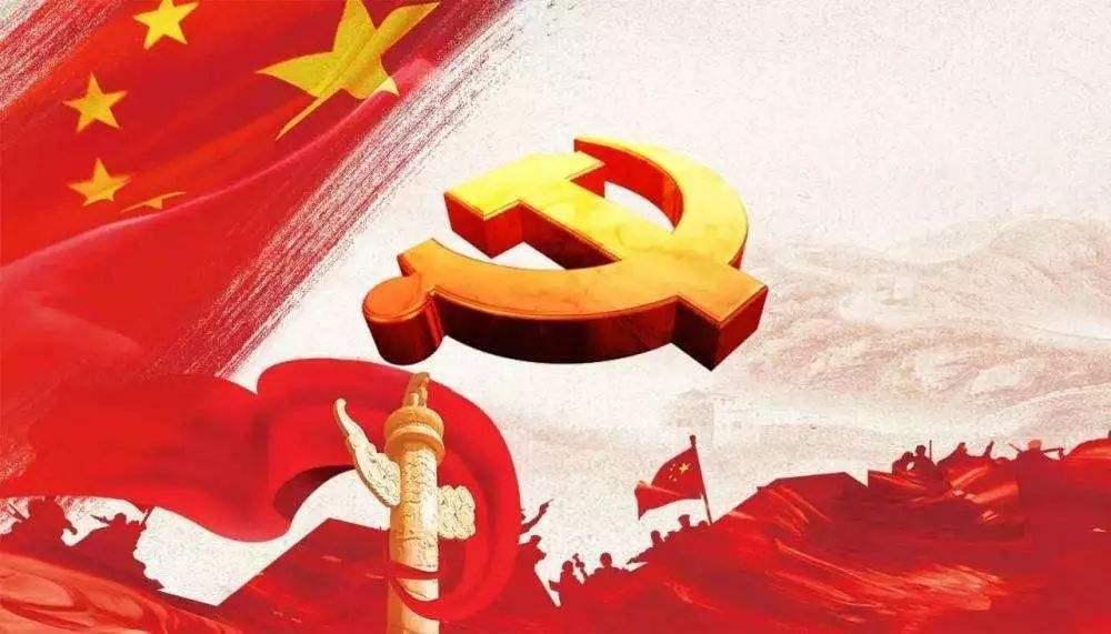 云南省广东商会党总支助推民营经济...