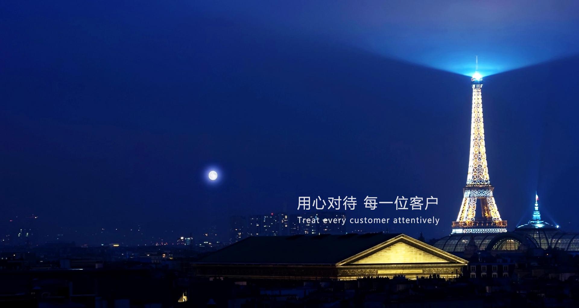 夜景效果图