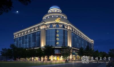 中国邮政夜景效果图
