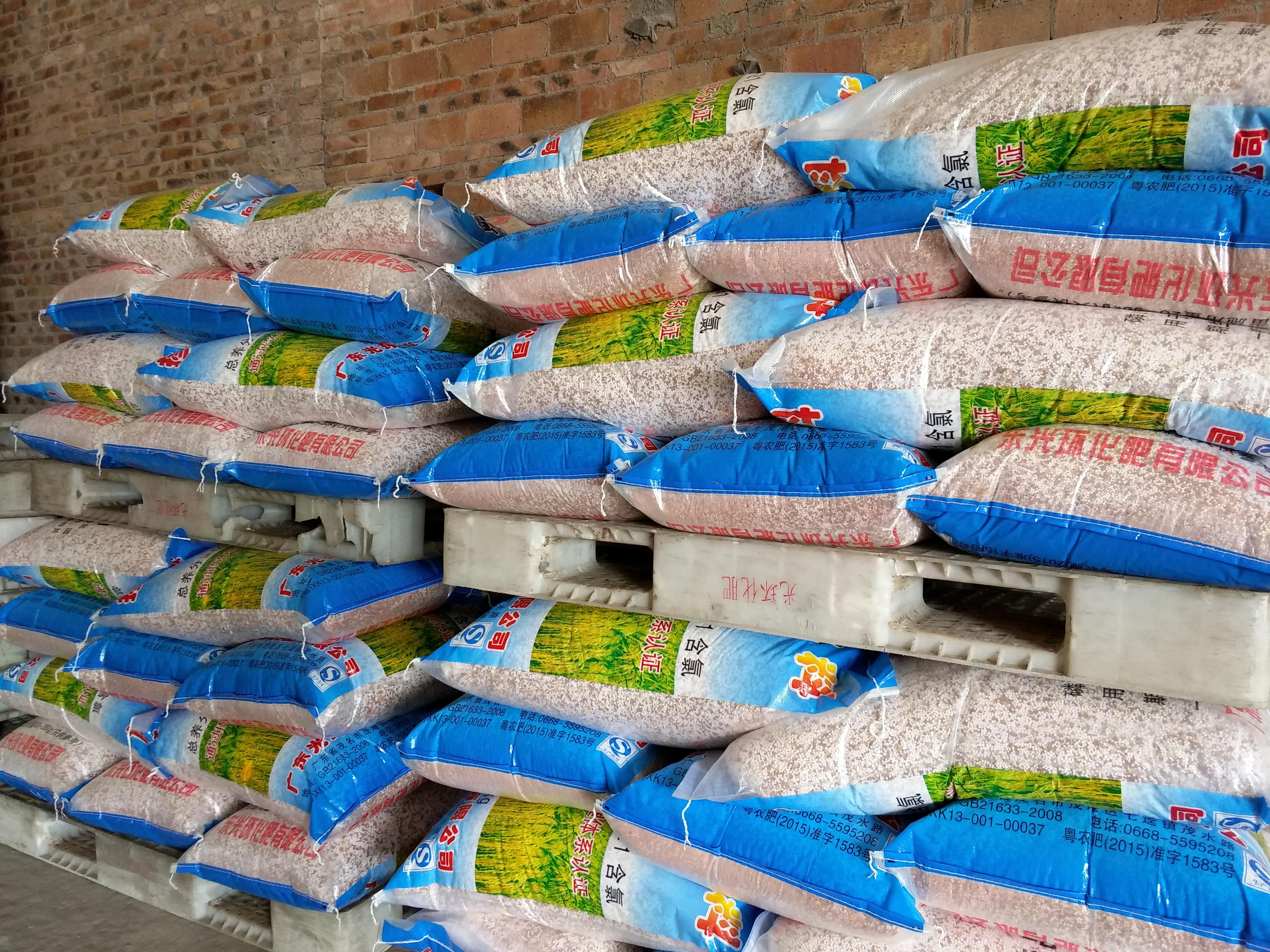 畅销产品:53%水稻肥